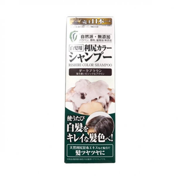 Pure Rishiri Color Shampoo Dark Brown