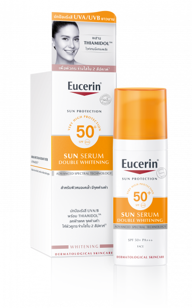SUN DOUBLE WHITENING SERUM SPF50+ PA+++ 50ml.