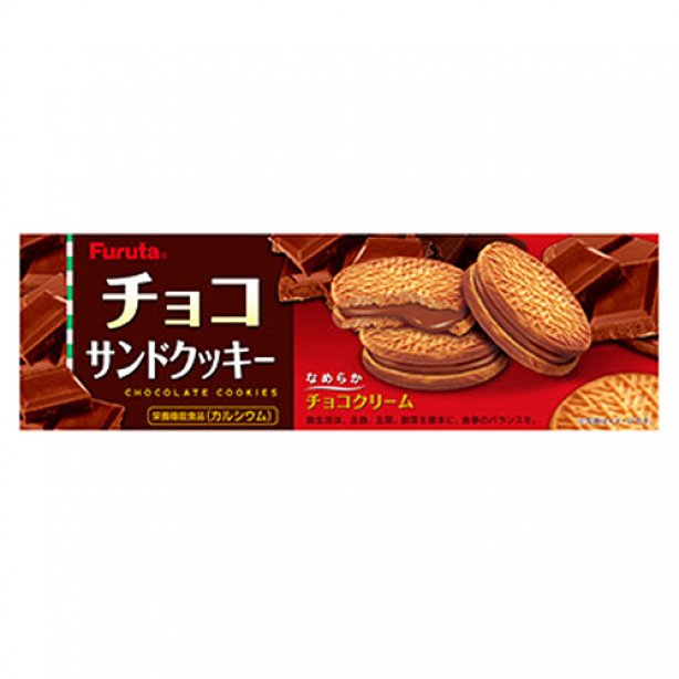 Chocolate cookie cookie Furuta Confectionery
