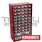 ตู้เก็บชิ้นส่วนขนาดเล็ก KEN-593-5320K