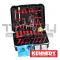 ชุดกระเป๋าเครื่องมือช่าง 56 ชิ้น KEN-595-3000K