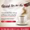 กาแฟถั่งเช่า กิฟฟารีน รอยัลคราวน์ ถั่งเช่า ผสมเห็ดหลินจือ สูตรไม่เติมน้ำตาล