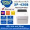 เครื่องพิมพ์ใบเสร็จ Xprinter รุ่น XP-420B
