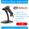 Sunlux เครื่องอ่านบาร์โค้ด รุ่น XL-6200A /6322A  ฟรีขาตั้งอัตโนมัติ รองรับภาษาไทย