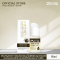 Pro You White Gold Pearl Fluid (15ml)