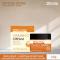 Pro You Vitamin C Cream (60g)
