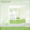 Pro You Bio Placenta Bright Sheet Mask (25mlx5แผ่น)