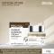 Proyou Ginseng Nutrtion cream (60g)