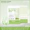 Pro You Bio Placenta Bright Sheet Mask (25mlx10แผ่น)