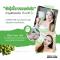 Pro You Bio Placenta Bright Sheet Mask