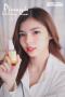 Pro You S Pineapple Whitening Serum 30ml