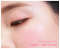 It's skin Colorable Bouncy Blusher 13g. #2. Mystery Pink