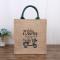 กระเป๋าถือผ้ากระสอบป่านทรงแนวตั้ง ผลิตภัณฑ์รักษ์โลก