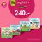 PASS EDUCATION ชุดหนูอ่านเก่ง 3☑นิทานเด็ก พัฒนาการอ่าน เก่งภาษา แถมบัตรภาพในเล่ม