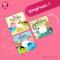 PASS EDUCATION ชุดหนูอ่านเก่ง 1☑นิทานเด็ก พัฒนาการอ่าน เก่งภาษา  แถมบัตรภาพในเล่ม