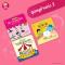 PASS EDUCATION ชุดหนูอ่านเก่ง 2☑นิทานเด็ก พัฒนาการอ่าน เก่งภาษา  แถมบัตรภาพในเล่ม