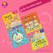 PASS EDUCATION DO YOU KNOW ASEAN? นิทานเสริมพัฒนาการ นิทานภาพ นิทานก่อนนอน นิทานเด็ก หนังสือภาพ นิทานเสริมพัฒนาการ