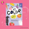 Smart Flash Card (Color)