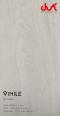 VINILIA BV7462
