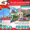 ทัวร์จีน : ปักกิ่ง กำแพงเมืองจีน เซี่ยงไฮ้ (เลสโก กำแพงหมื่นลี้)