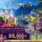 ทัวร์ยุโรป:มหัศจรรย์ EASTERN EUROPE บินตรงการบินไทย