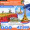 ทัวร์ยุโรป : ฝรั่งเศส เบลเยียม ลักเซมเบิร์ก เยอรมัน เนเธอร์แลนด์ [เลสโก แอบรักเคอเครฮอฟ]
