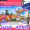 ทัวร์ยุโรป :ยุโรปตะวันตก เนเธอแลนด์ เยอรมัน ลักเซมเบิร์ก เบลเยียม [เลสโก เคอเคนฮอฟสื่อรัก]