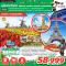 ทัวร์ยุโรป :ฝรั่งเศส เบลเยียม เยอรมัน เนเธอร์แลนด์ [เลทส์โก ทิวลิปสุดที่รัก]