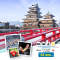 ทัวร์ญี่ปุ่น : ไวท์ วินเทอร์ กูโจ ทาคายาม่า และ ชิรากาว่าโกะ