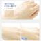 เซต Hyalon Active 10 Blue Capsule Serum Special Set