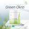 GREEN OKRA (กระเจี๊ยบเขียวผง)