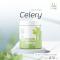 Celery (เซเลอรีผง)