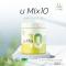uMix10 (ผงผักรวม 10 ชนิด)