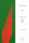 พลังแห่งจิตเงียบ The Silent Mind / J.Krishnamurti กฤษณมูรติ / มูลนิธิอันวีกษณา