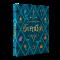 อิ๊กคาบ๊อก (ปกอ่อน)  Ickabog  / J.K. Rowling