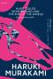 แดนฝันปลายขอบฟ้า [Hard-Boiled Wonderland and the End of the World] / Haruki Murakami ฮารูกิ มูราคามิ (ปกใหม่) / สำนักพิมพ์กำมะหยี่