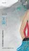 นกต่อ / The Kingdom 王国 / Fuminori Nakamura
