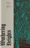 วุธเธอริง ไฮตส์ (ปกแข็ง) / Wuthering Heights / Emily Brontë / Library House
