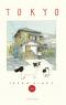 Sasi's Sketch book Japan Diary 1 TOKYO ศศิ สเก็ตซ์บุ๊ค เจแปนไดอารื่ เล่ม 1 โตเกียว / Fullstop Publishing