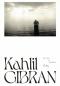 คำครู The Voice of the Master / Kahlil Gibran