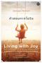 คำสอนจากโอริน / Living with Joy / Sanaya Roman / ปรารภ สินมา แปล / OMG BOOKS