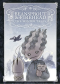 Beansprout & Firehead III - The Winter Tales - ถั่วงอกและหัวไฟ (เล่ม 3) เรื่องเล่าฤดูหนาว (ปกกึ่งแข็ง) / ทรงศีล ทิวสมบุญ / FULLSTOP