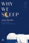 นอนเปลี่ยนชีวิต / Why We Sleep : Unlocking the Power of Sleep and Dreams / Matthew Walker / ลลิตา ผลผลา แปล / สำนักพิมพ์ Bookscape