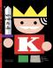 พระราชาตัวเล็ก The tiny king / มิอุระ ทาโร / Sandclock books