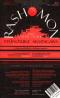 ราโชมอน และเรื่องสั้นอื่นๆ (Rashomon and Other Stories) / Ryunosuke Akutagawa / สมมติ