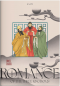 ชุด 4 สุดยอดวรรณกรรมจีนคลาสสิก : สามก๊ก / ยศไกร ส.ตันสกุล / แสงดาว