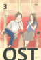 OST รักนี้...ไม่มีกำหนดคืน ( ปกแข็ง ) เล่ม 1-5 /  ผู้เขียน: มุนินฺ / สำนักพิมพ์10 มิลลิเมตร