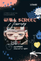 Wall Street Journey / บุญมนัสสวัสดี ปาลกะวงศ์ ณ อยุธยา / a book