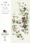 My Chefs / อนุสรณ์ ติปยานนท์ / Salmon Books