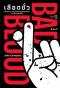 เลือดชั่ว BAD BLOOD / John Carreyrou / สฤณี อาชวานันทกุล แปล / Salt Publishing